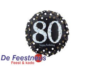 sempertex-europe-ballonnen-groothandel-ballons-distributeur-bubbles-foil-qualatex-anagram-gold-glitter-80